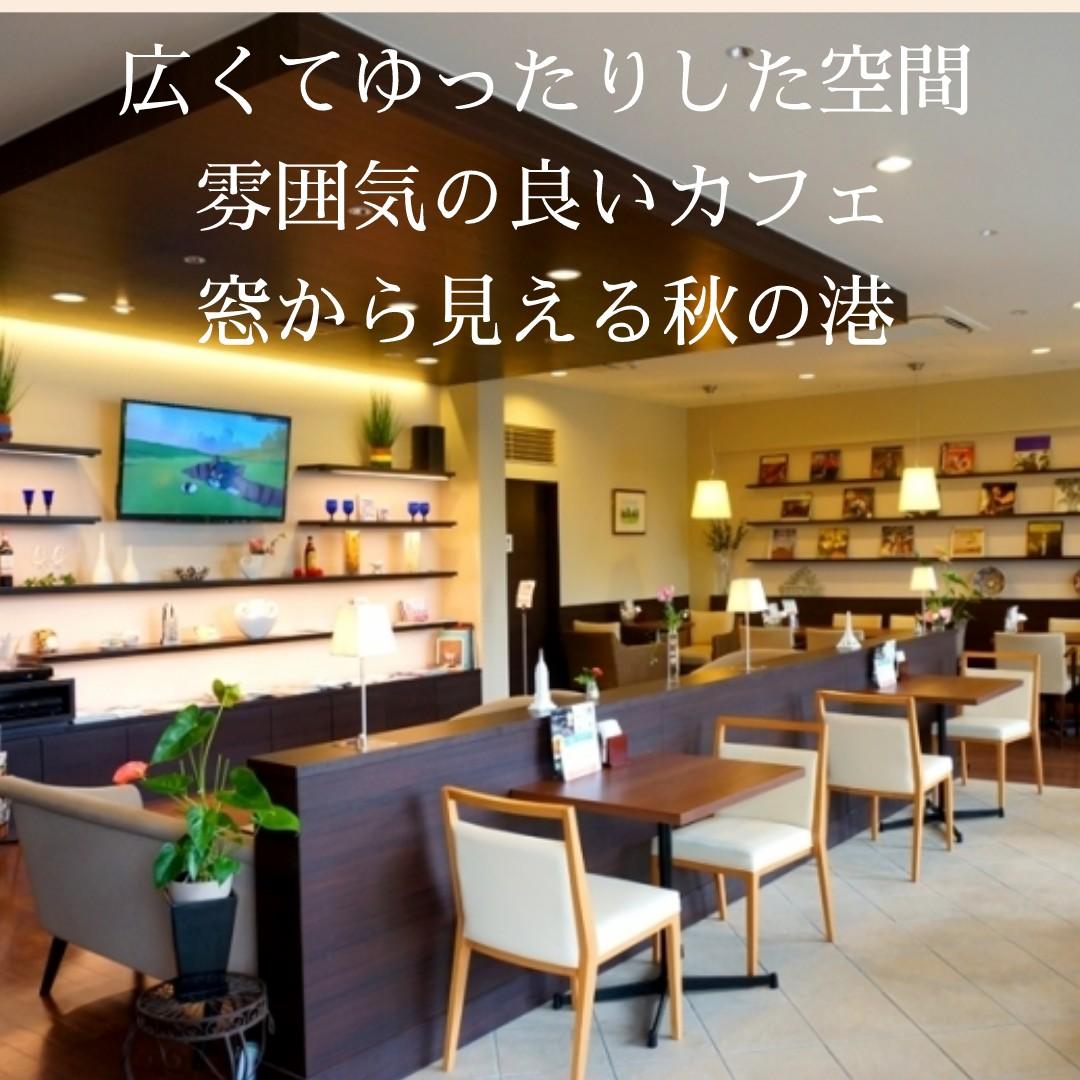 【長崎】3/20(土/祝)フィル*春のカフェでリスタートパーティー 40代50代