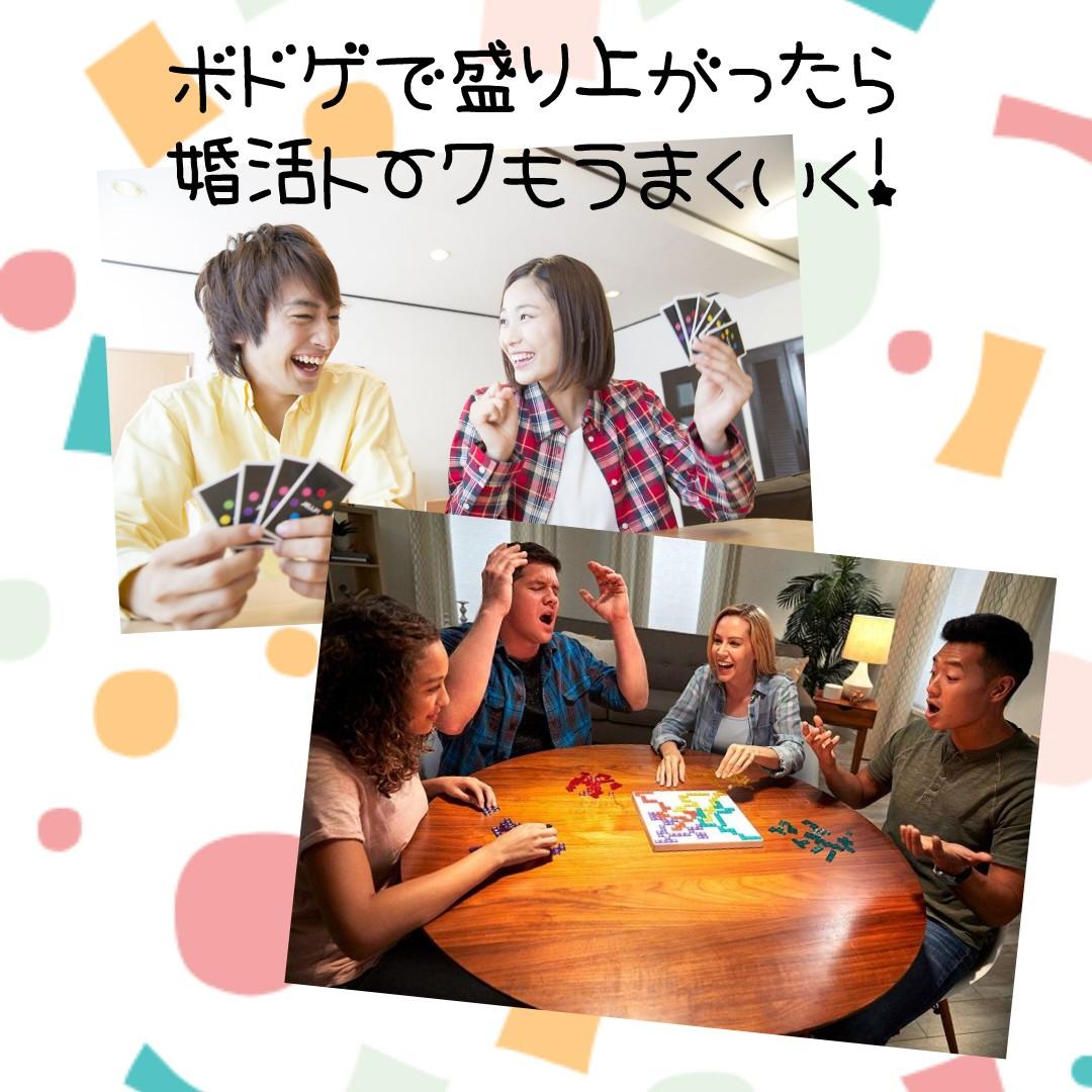 【長崎】12/20(日)フィル*ボードゲームでXmasParty 20代30代