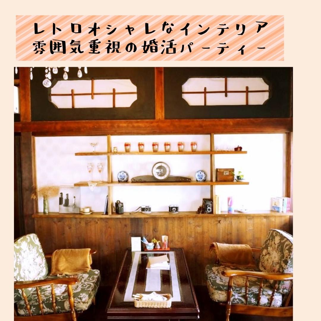 【長崎】7/4(日)フィル*古民家カフェで中間インプレッションパーティー 男女とも30才~42才