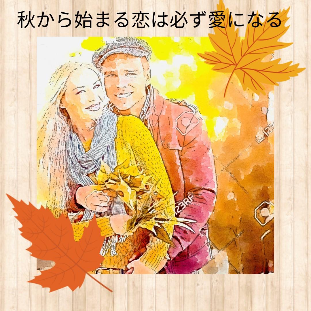 【長崎】11/6(土)フィル*あたたかで懐かしい喫茶店パーティー